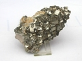 Pyrite with quartz and siderite